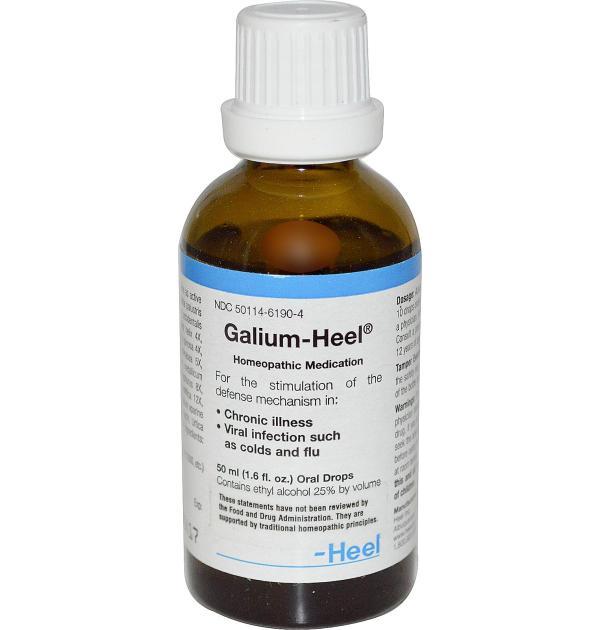 Galium Heel