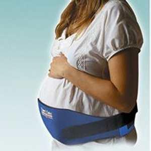 Trainer's Choice Pregnancy Back Belt, back belt, back support, pregnancy back brace, adjustable pregnancy back brace, pregnancy