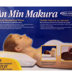 an min makura pillow